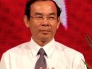 AN: Nomination du ministre et chef du Bureau du gouvernement