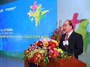 Le journal en ligne VietnamPlus souffle ses cinq bougies