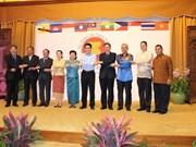 Troisième soirée de gala de l'ASEAN à Singapour