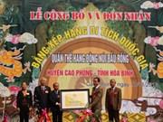 Hoa Binh: l'ensemble des grottes de Dau Rong, patrimoine national