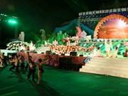 Clôture du Festival des ethnies de la région du Tay Bac
