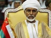Célébration de la 43e fête nationale d'Oman à Hanoi