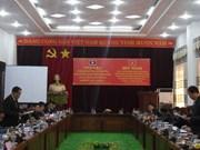 Echange d'expériences entre les Fronts Vietnam - Laos