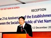 L'anniversaire des relations Vietnam-R. de Corée fêté à Séoul