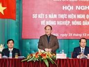 Le président de l'AN souligne l'importance du développement rural