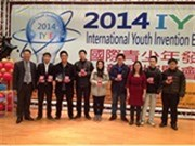 Inventions : de brillants élèves vietnamiens à l'IYIE