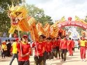 """Exposition photographique """"Les fêtes culturelles traditionnelles du Vietnam"""""""