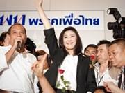 Thaïlande : les élections sénatoriales prévues pour le 30 mars