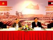 Semaine du film sur Dien Bien Phu au Laos
