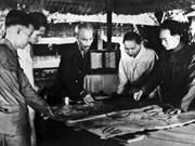 Diên Biên Phu : une des forces spirituelles du peuple vietnamien