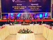 Foire du commerce, des services et du tourisme Vietnam-Cambodge