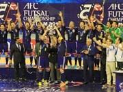 Futsal : le Japon conserve son titre de champion d'Asie