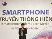 Les smartphones au cœur du développement de la presse