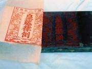 Phu Tho reçoit les plus anciennes tablettes de bois sur la légende des rois Hùng