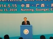 Le Forum économique du Golf du Tonkin élargi ouvre