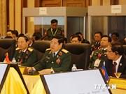 Conférence ADMM-8 : consensus pour la paix et la sécurité dans la région
