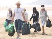 Célébrons une journée pour une action positive sur l'environnement !