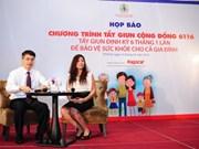 HCMV: lancement d'une campagne de vermifugation