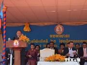 Cambodge : Meeting en l'honneur du 63e anniversaire de la fondation du PPC