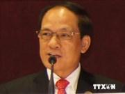 7e Dialogue ASEAN-Japon aux Philippines