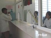 Colloque sur la stratégie de prévention et de lutte contre le VIH/Sida