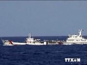 La Chine envoie un avion de combat sur la zone d'opération des navires vietnamiens