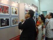 Photographies : exposition «15 ans de Hanoi - ville de la paix»
