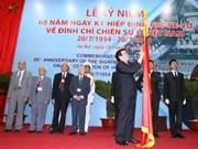 60e anniversaire de la signature des accords de Genève