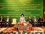 Première conférence du Triangle de développement Cambodge-Laos-Vietnam