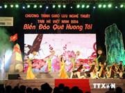Viêt Kiêu : la colonie de vacances d'été 2014 à Da Nang
