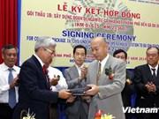 Contrat sur la ligne de métro Ben Thanh-Suoi Tien à HCM-Ville