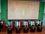 Da Nang lance son système e-gouvernement