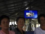 Deux anciens dirigeants khmers rouges condamnés à la prison à vie