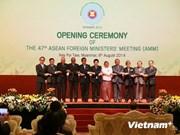 Ouverture de la 47e Conférence ministérielle de l'ASEAN