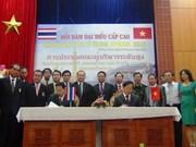 Vietnam-Thaïlande : jumelage entre Quang Nam et Ubon Ratchathani