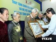 """Kien Giang : Remise du titre de """"Mère héroïne du Vietnam"""""""