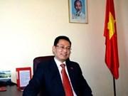 ONU: le Vietnam actif au Conseil des droits de l'homme