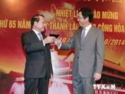 Réception en l'honneur de la 65e Fête nationale de la Chine à Hanoi