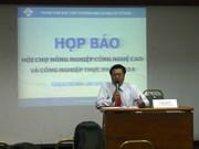 HCM-Ville : bientôt une foire sur l'agriculture high-tech et l'agroalimentaire