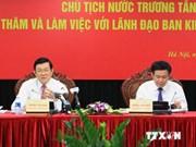 Le chef d'Etat apprécie les apports de la Commission de l'Economie du CC du PCV
