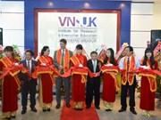 L'Institut d'études et de formation Vietnam-Royaume-Uni voit le jour