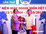 La Journée des entrepreneurs du Vietnam fêtée au Laos