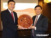 Administration publique: des cadres de Bac Ninh en formation à Singapour