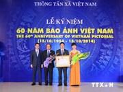 Vietnam Illustré : 60 ans, cela se fête !