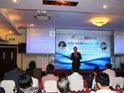 HCM-Ville : conférence sur les modèles de gestion créative