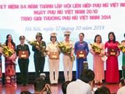 Remise des prix des Femmes du Vietnam en 2014