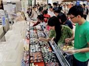 Le groupe japonais Aeon coopérera avec deux distributeurs vietnamiens