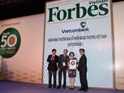 Vietcombank, meilleure entreprise côtée en bourse au Vietnam