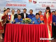 Inauguration du Village d'amitié des jeunes de la frontière Laos-Vietnam