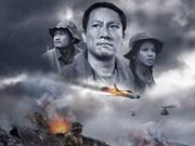 Le Vietnam participe à la Semaine du film de la R. de Corée-ASEAN